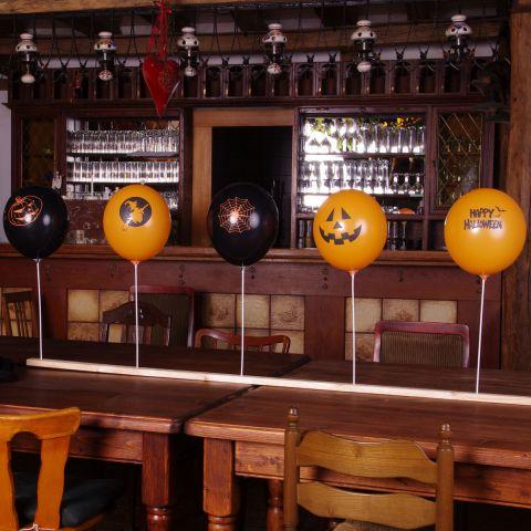 "Balloon deco set: ""Halloween"""